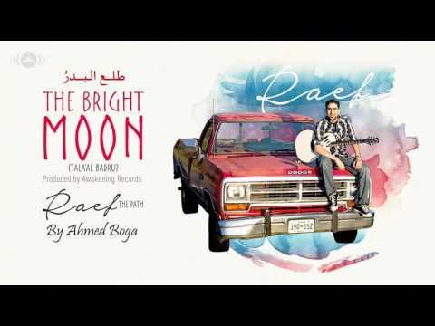 طلع البدرُ - مترجمة | Raef - The Bright Moon