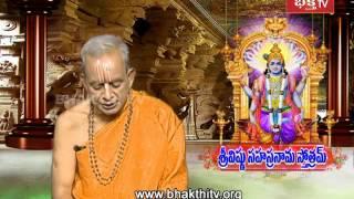Vishnu Sahastharanam | Sri Tkv Raghavan (Episode 287 | Part 1)