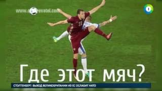 «Мы ждали битвы, а ее не было»: фанаты об игре России на Евро