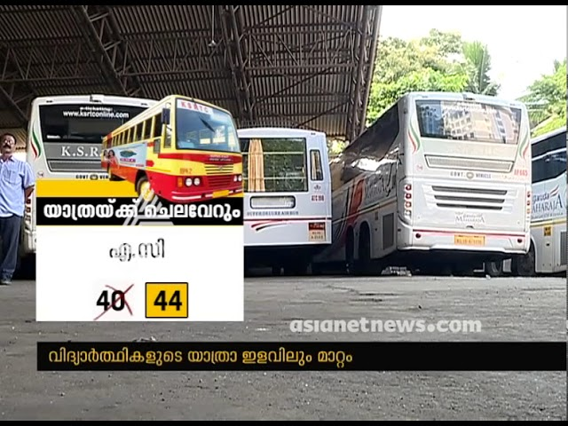 Bus charge to increase by Rs 1; Decision in next cabinet meeting