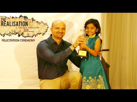 Felicitation Ceremony - The Realisation short film