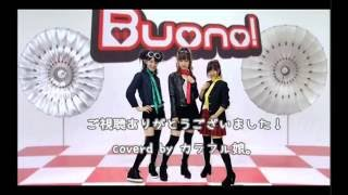 ご視聴いただきありがとうございます! Buono! 4年ぶりの新曲発売決定お...