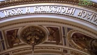Исаакиевский собор Санкт-Петербурга отметил свое престольное торжество(В Санкт-Петербурге молитвенно отметили день памяти одного из небесных покровителей Северной столицы, преп..., 2016-06-14T20:19:55.000Z)