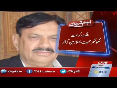 Raided Dheere on PTI ticket holder Malik Karamat Khokhar