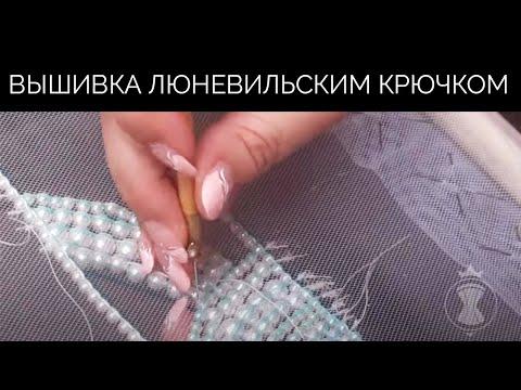 мастер-классы по вышивке