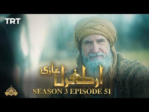 Ertugrul Ghazi Urdu   Episode 51  Season 3