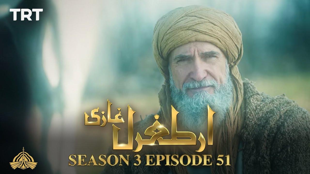 Download Ertugrul Ghazi Urdu | Episode 51| Season 3