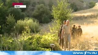 Курдистан - новое государство: кто готов перекроить карту мира 1 Канал ОРТ