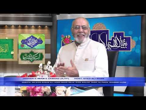 Subrus 21 April 2019 Hidayat TV 15TH SHAABAN