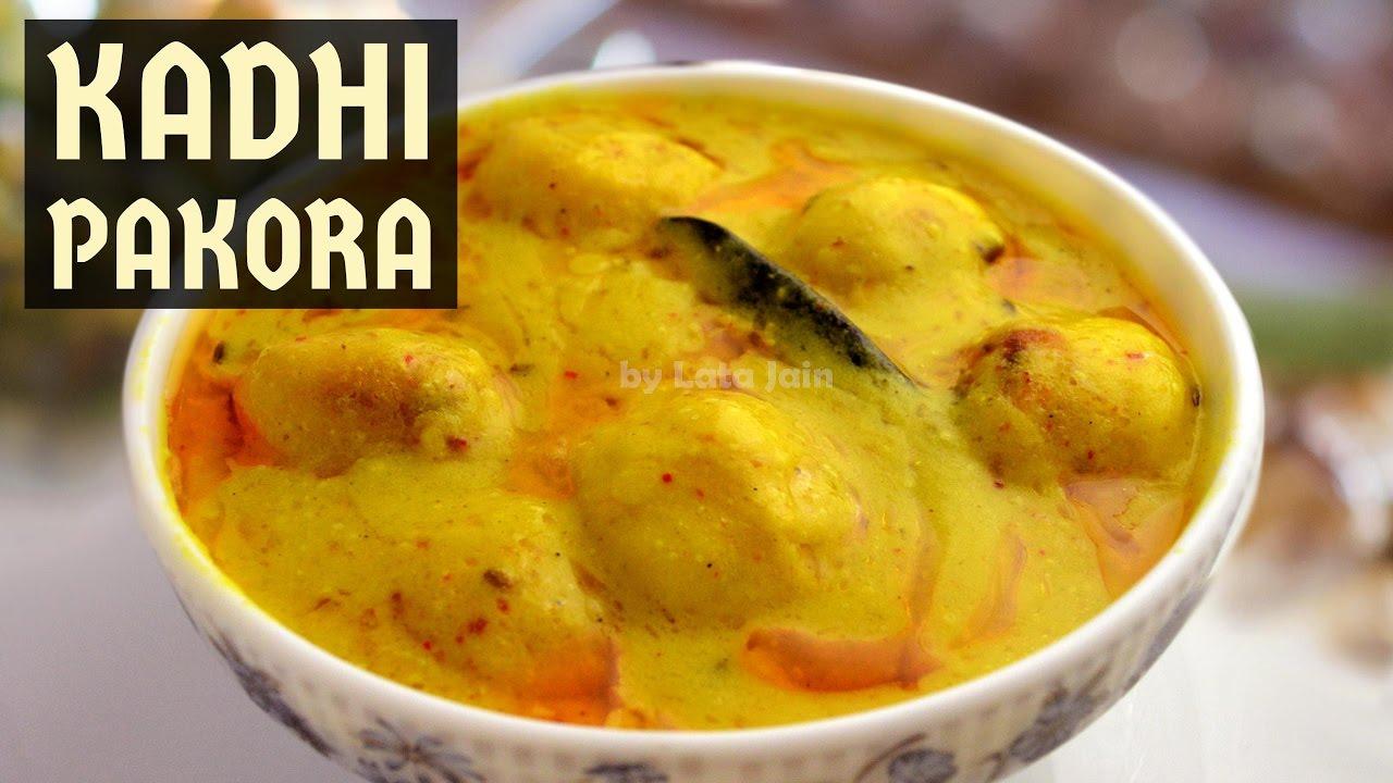 Kadhi pakora recipe video punjabi kadhi pakoda recipe by lata jain kadhi pakora recipe video punjabi kadhi pakoda recipe by lata jain forumfinder Images