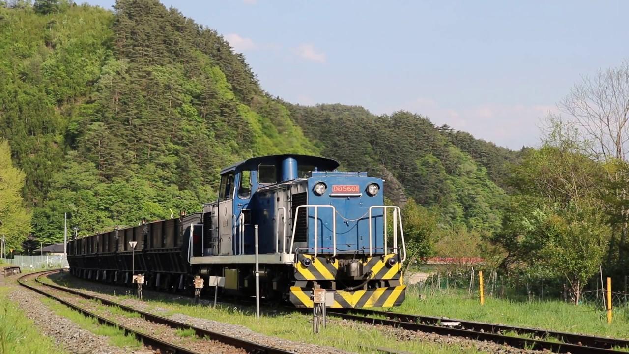 岩手開発鉄道 DD56形123レ,152レ...