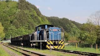 岩手開発鉄道 DD56形123レ,152レ 長安寺駅交換 2018年5月5日