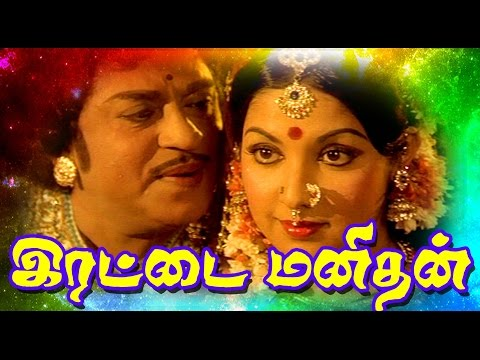 Irattai Manithan | Super Hit Tamil Full...