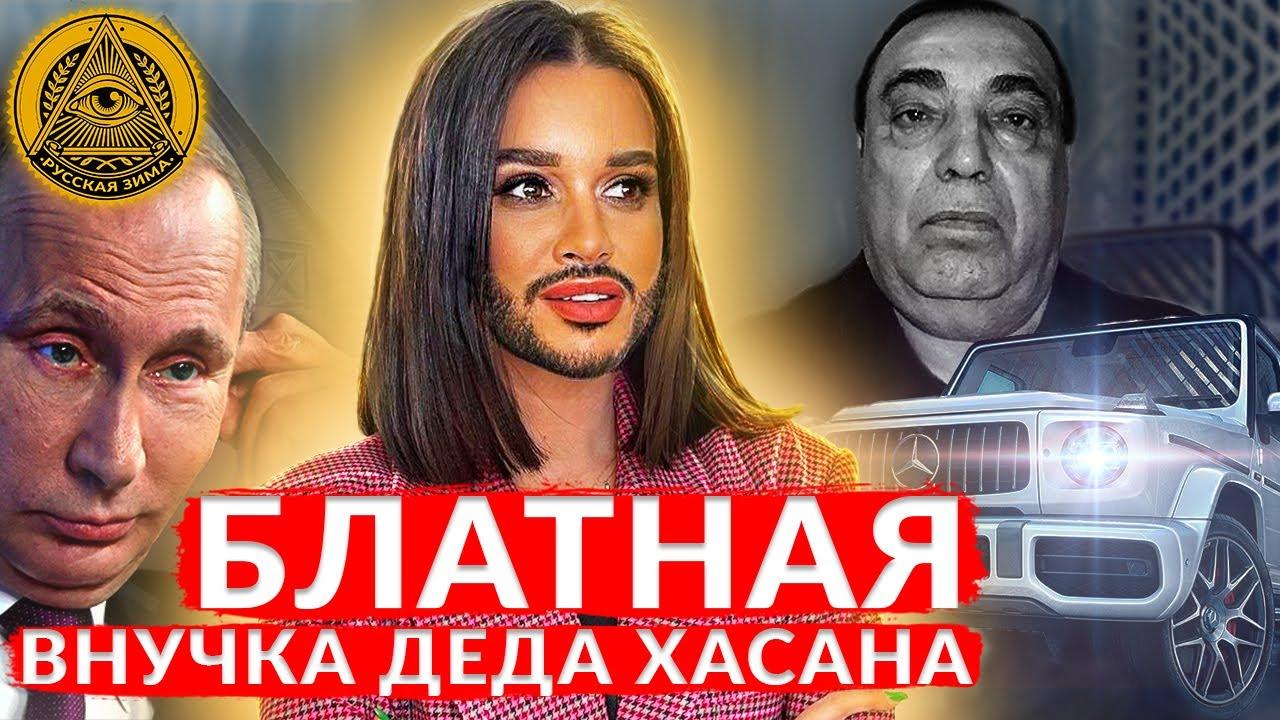 Что сейчас происходит в семье Ксении Бородиной и Курбана Омарова? Разводятся или нет?