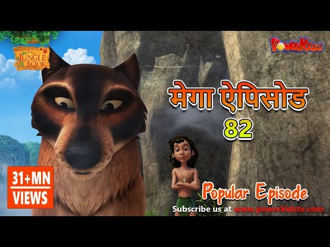 Jungle Book Cartoon Hindi Kahaniya For Kids Mega Episode