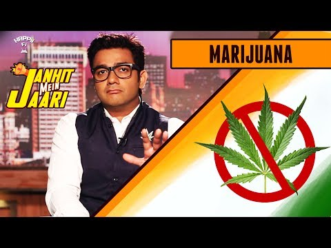 MARIJUANA - Banned in India? - JMJ#2