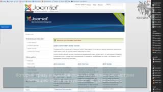 [Joomla] Свой логотип в Beez 20(Небольшая видео-заметка скорее по Джумле, чем по Виртуемарт. В помощь моим форумчанам, знайте, не одно ваше..., 2014-01-27T19:09:17.000Z)