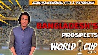 Bangladesh's prospects | World Cup 2019 | Ramiz Speaks