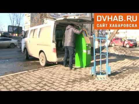 Изъятие игровых автоматов в Хабаровске
