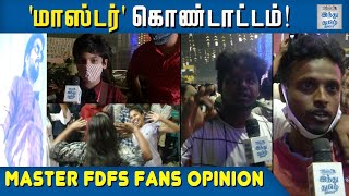 master-fdfs-fans-celebration-at-chennai-rohini-theatre-master-fdfs-fans-opinion-master-fdfs