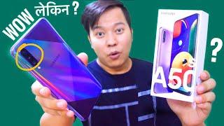 Samsung Galaxy A50s - गज़ब फोन लेकिन 🤨 ??