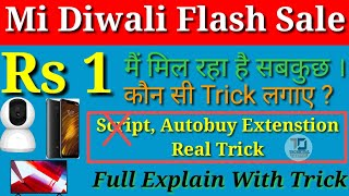 | Mi Diwali 1 Rs Sale | Script, Autobuy Extaintion, Real trick | कौन सी trick लागए | Full Explain