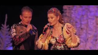 """Балаган Лимитед"" - ""Колечко"" (Live !!!) Фрагмент концерта"