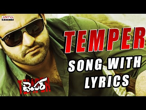Temper Title Song With Lyrics - Jr. NTR, Kajal Aggarwal, Anoop Rubens