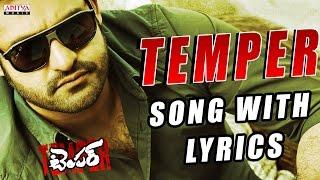 Temper Title Song With Lyrics - Jr. NTR, Kajal Aggarwal, Anoop Rubens