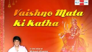 Vaishno Mata Ki Kath...