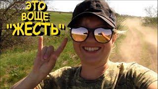 КОП НА ДАЛЬНЕМ РУБЕЖЕ. Кладоискатели - Украина! Коп 2018.