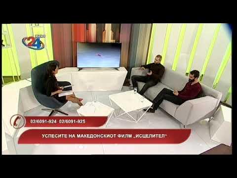 """Македонија денес - Успесите на македонскиот филм """"Исцелител"""""""