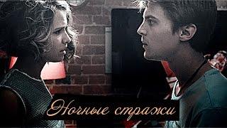 Паша & Дана || Если бы не ты