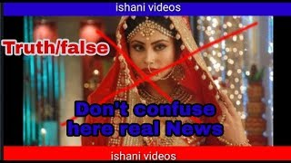 Naagin 3 update 9th November | real News about Mouni Roy in Naagin 3