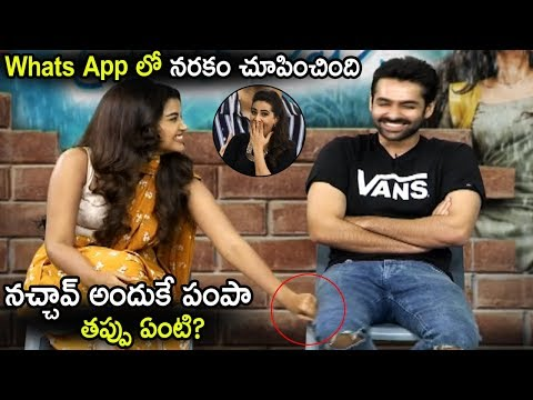 Ram Reveled Anupuma Parameswaran Whats App Messages | Life Andhra Tv