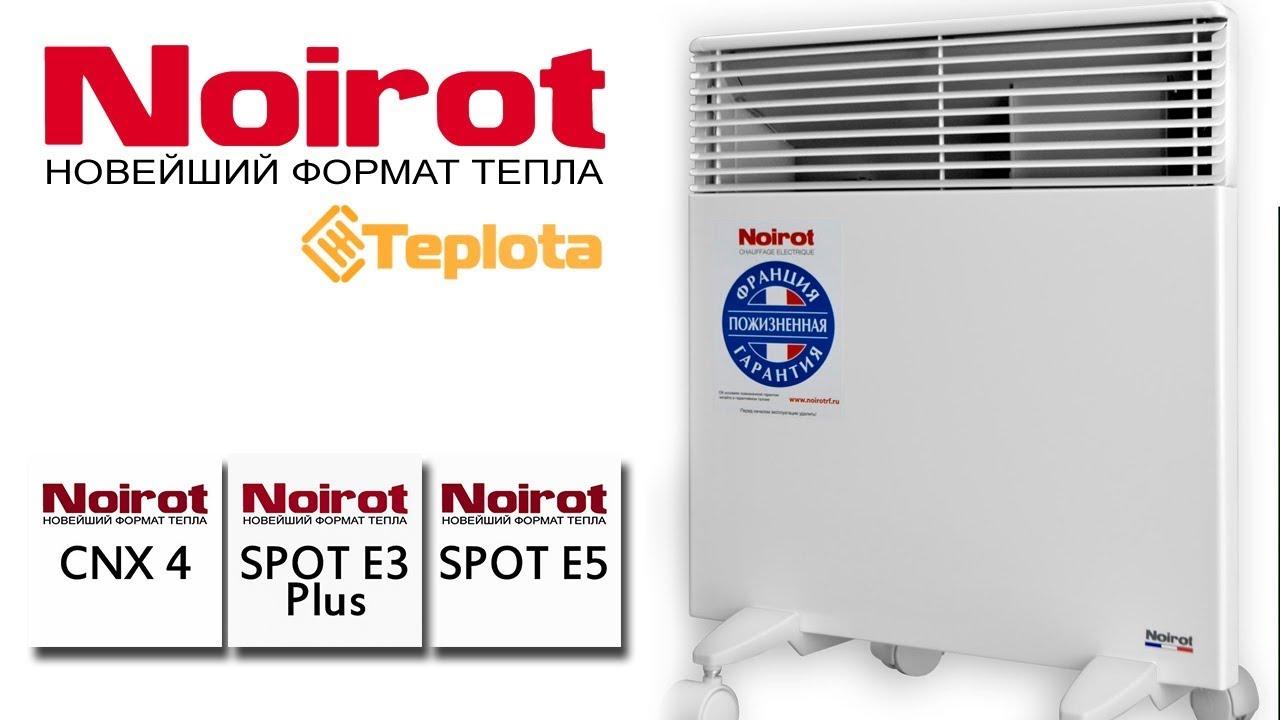 Конвектор Noirot Spot E-4: обзор, отзывы - YouTube