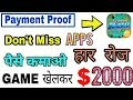 PayPal cash play game earn money best apps 🔥 Easy way to Earn Money PayPal Cash with payment proof