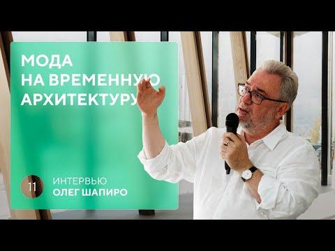 Сооснователь Wowhaus Олег