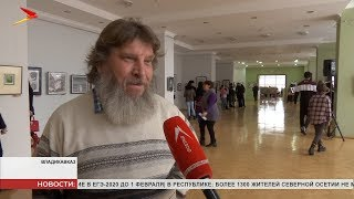 Во Владикавказе открылась выставка заслуженного художника Северной Осетии Юрия Побережного