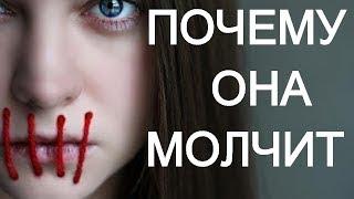 нАПИСАЛ  ДЕВУШКЕ-ОНА МОЛЧИТ?!. ПОЧЕМУ ДЕВУШКА НЕ ПИШЕТ ПЕРВОЙ,почему любимая молчит,факты о девушках