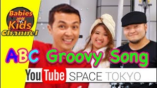 THE ABC GROOVY Song @ YouTube Space Tokyo | Babies and Kids Channel | Nursery Rhymes