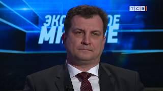 Антироссийские санкции и экономика Приднестровья. Экспертное мнение 11.04.2018