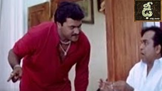 Dhee Movie    Sunil Comedy Scenes    Back To Back