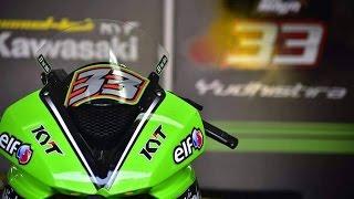 Video Suara Gahar Kawasaki Ninja ZX-6R Tunggangan Yudhistira #33 Pembalap Indonesia download MP3, 3GP, MP4, WEBM, AVI, FLV Mei 2018