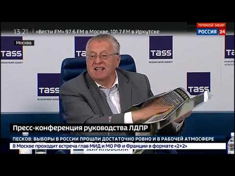 ВВ Жириновский про итоги выборов 8 сентября 2019