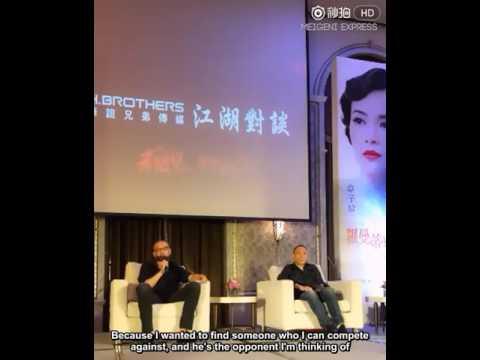 [ENG SUB] Guan Hu on Kris Wu at Mr. Six's press conference in Taiwan