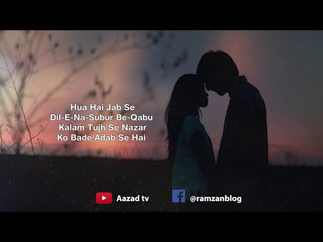 Teri Umid Tera Intizar Jab Se Hai by Faiz Ahmad Faiz