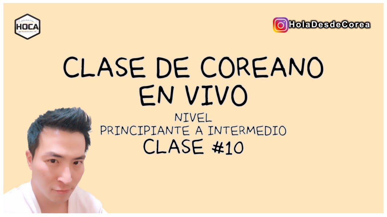 Download CICLO 2 CLASE 10   PARTICULA  에게/ 한테   FRASES SIMPLES   ZOOM   CICLO 2 CLASE 10 🇰🇷