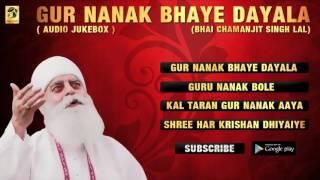 Gur Nanak Bhaye Dayala | Bhai Chamanjit Singh Lal | Gurbani | Shabad Kirtan | Jukebox