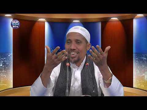 D 47 كتاب معالم السنة النبوية الدكتور آدم شيخ علي